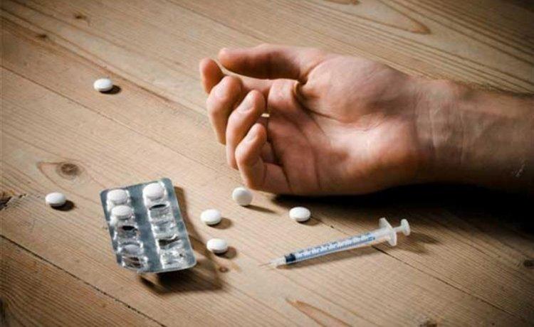 Alkol, Narkotik ve Tütün Kullanımı